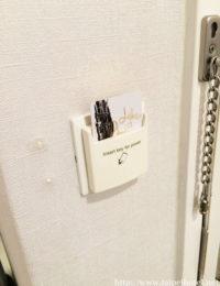 ダンディホテルの通電