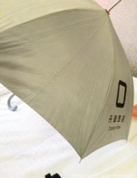 ダンディホテルでの傘は無料で貸してくれます。