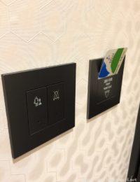 愛行旅では通電する為のルームキーを別のカードで代用出来ない。